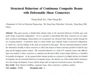 Structural Behaviour of Continuous Composite Beams with Deformable Shear Connectors