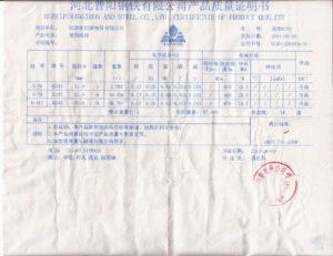 Q235 raw material