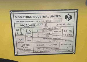 380V drawn stud welding machine